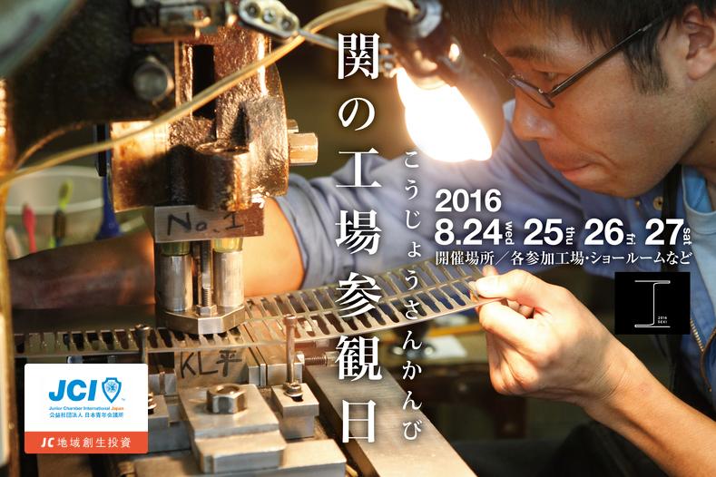 第二回クラウドファンディングセミナーはゲスト講師に田中淳也様をお招きして開催いたします。